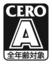 CERO A - 全年齢対象